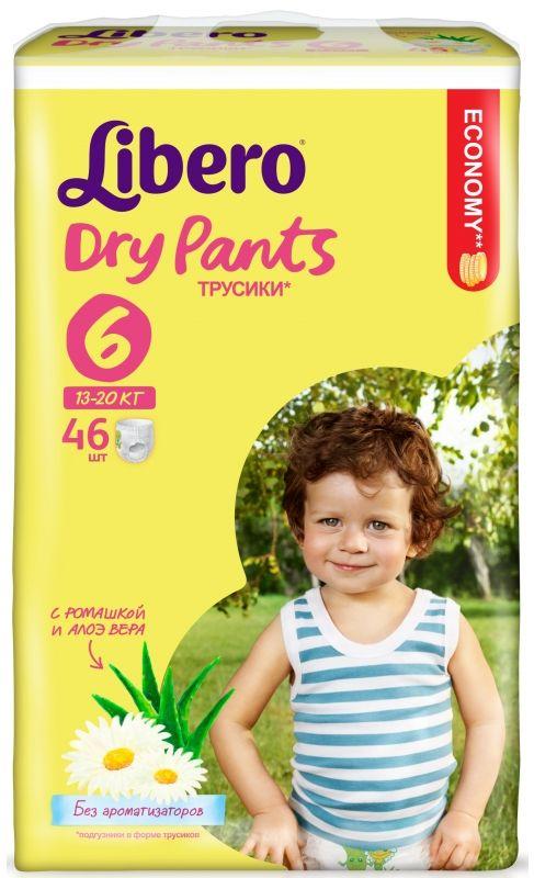 """Подгузники-трусики Либеро """"Libero Dry Pants №6 (13-20 кг)"""" 46 штук в упак. (с экстрактом ромашки и алоэ)"""