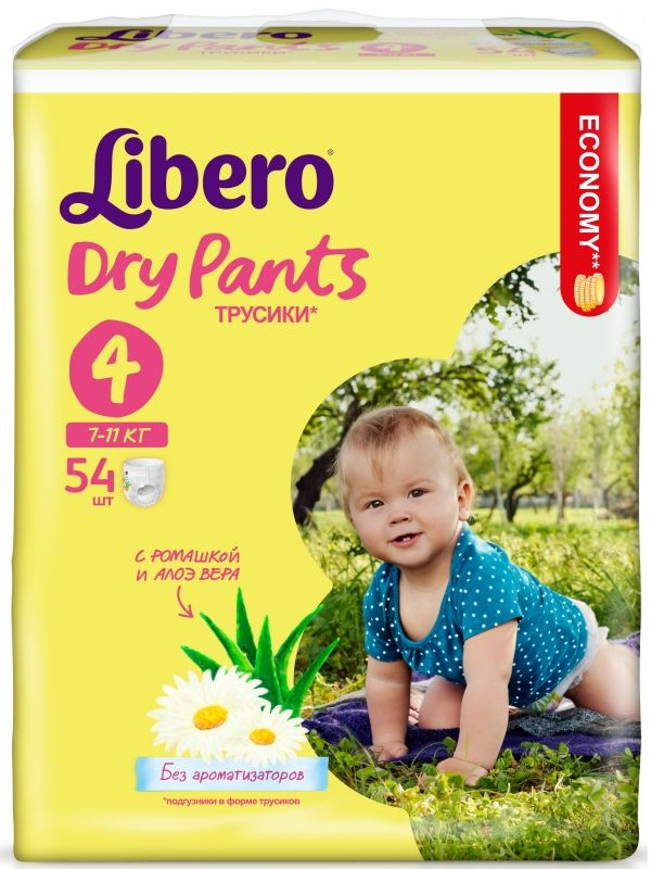 """Подгузники-трусики Либеро """"Libero Dry Pants №4 (7-11 кг)"""" 54 штуки в упак. (с экстрактом ромашки и алоэ)"""
