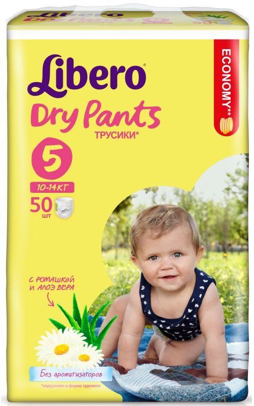 """Подгузники-трусики Либеро """"Libero Dry Pants №5 (10-14 кг)"""" 50 штук в упак. (с экстрактом ромашки и алоэ)"""