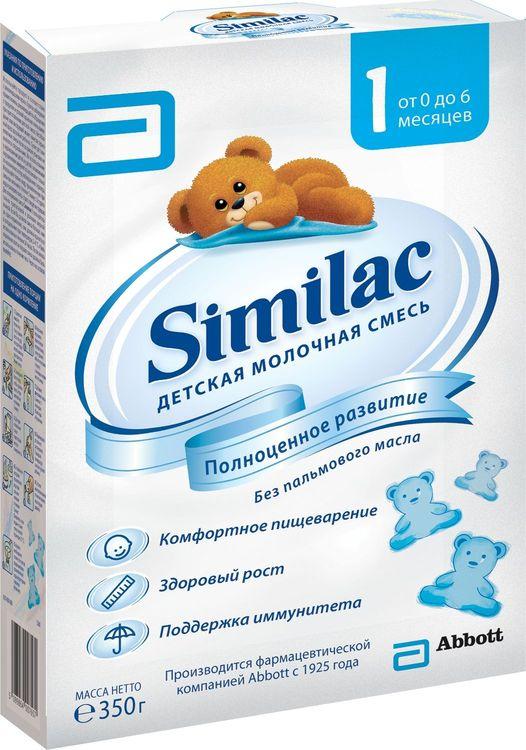 """Молочная смесь Симилак """"Similac 1"""" 350,0"""