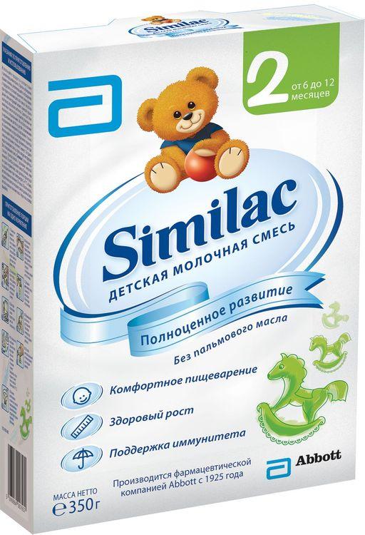 """Молочная смесь Симилак """"Similac 2"""" 350,0"""