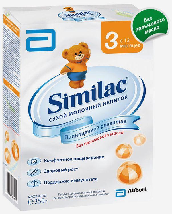 """Молочная смесь Симилак """"Similac 3"""" 350,0"""