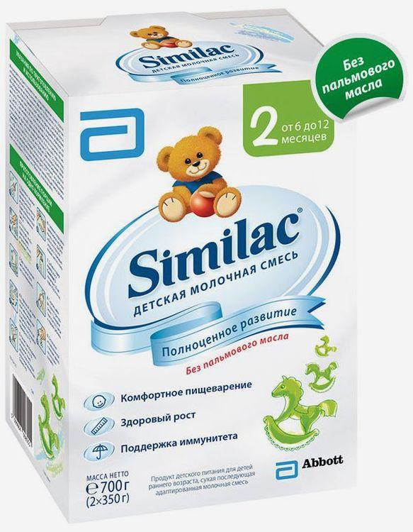 """Молочная смесь Симилак """"Similac 2"""" 700,0"""