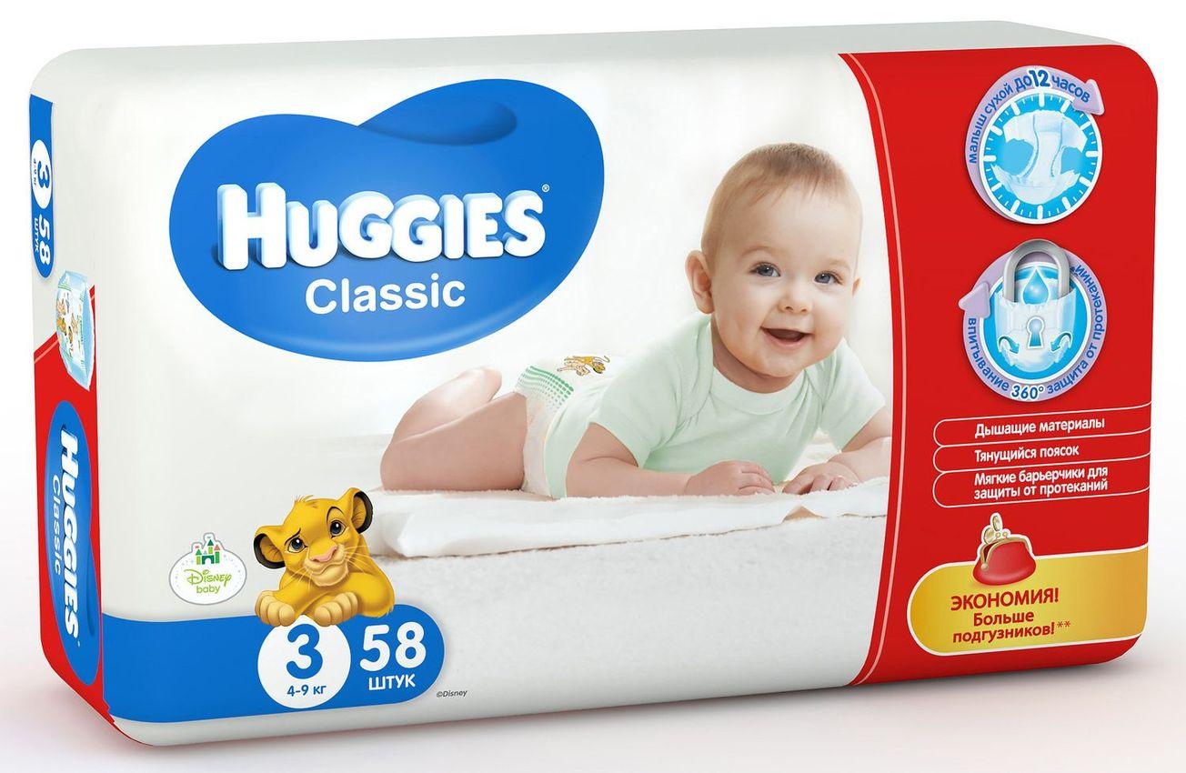 """Подгузники Хаггис """"Huggies Classic №3 (4-9 кг)"""" 58 штук в упак."""