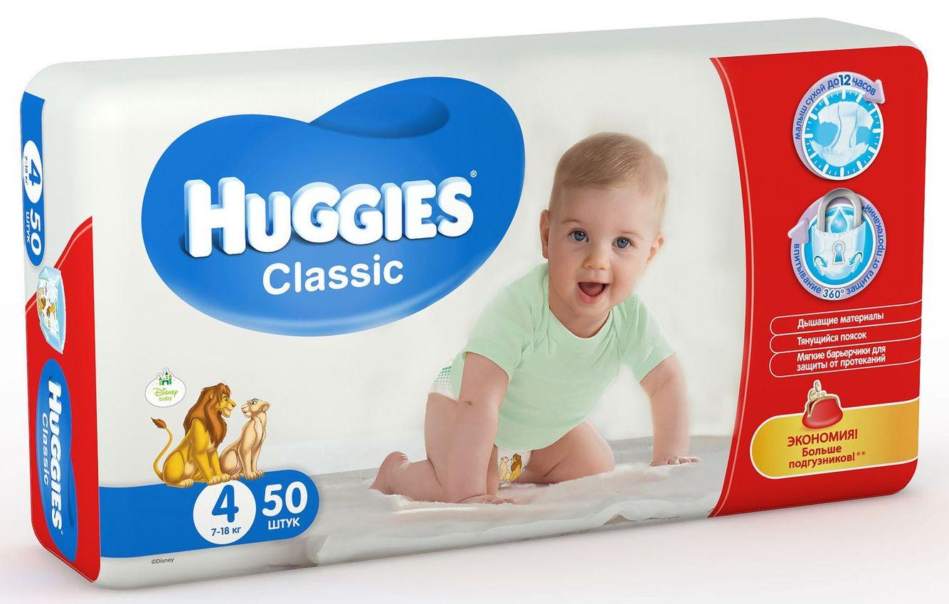 """Подгузники Хаггис """"Huggies Classic №4 (7-18 кг)"""" 50 штук в упак."""