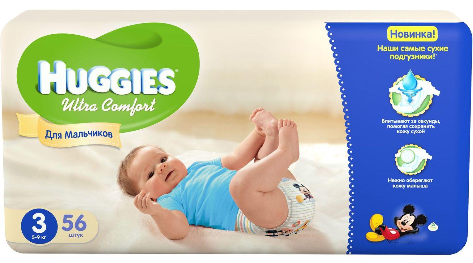 """Подгузники Хаггис """"Huggies Ultra Comfort №3 (5-9 кг)"""" 56 штук в упак., для мальчиков"""