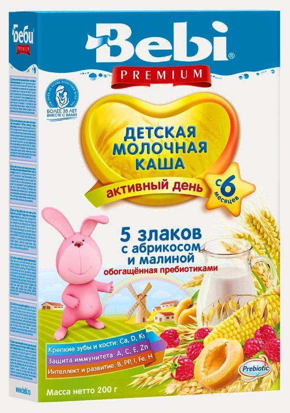 """""""Беби"""" каша """"Bebi Premium"""" молочная """"5 злаков с абрикосом и малиной, обогащенная пребиотиками"""" 200,0"""
