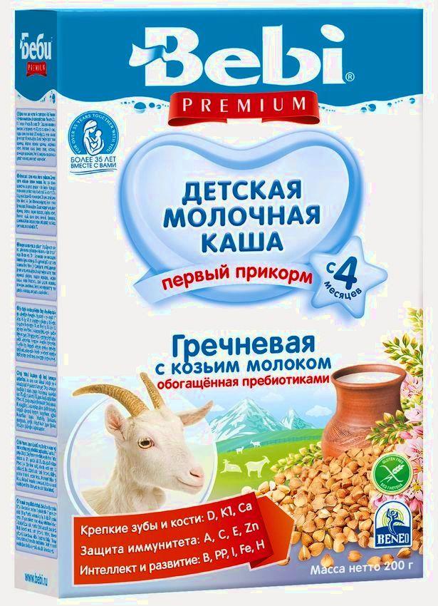 """""""Беби"""" каша """"Bebi Premium"""" молочная """"Гречневая с козьим молоком, обогащенная пребиотиками"""" 200,0"""