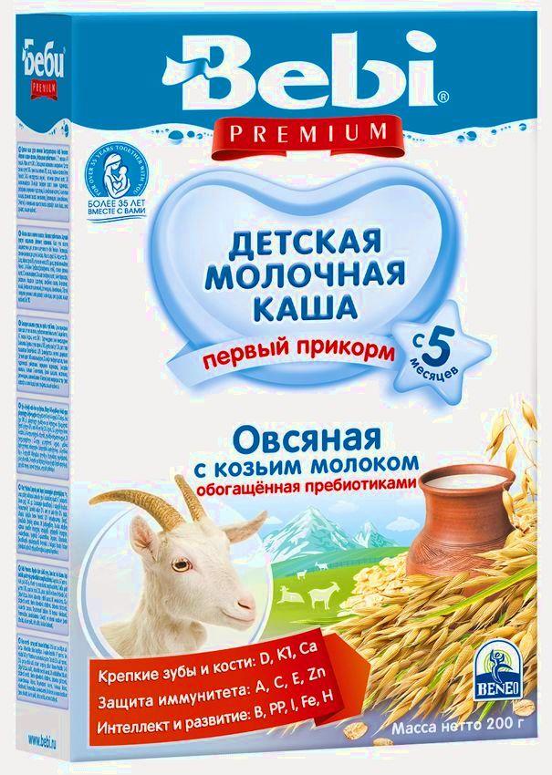 """""""Беби"""" каша """"Bebi Premium"""" молочная """"Овсяная с козьим молоком, обогащенная пребиотиками"""" 200,0"""