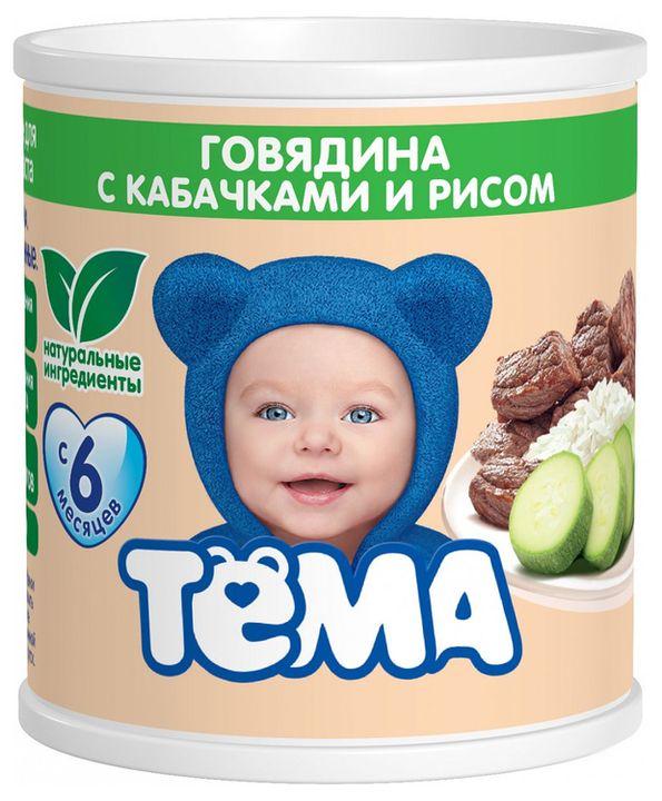 """МРК """"Говядина с кабачками и рисом"""" 100,0 """"ТЕМА"""""""