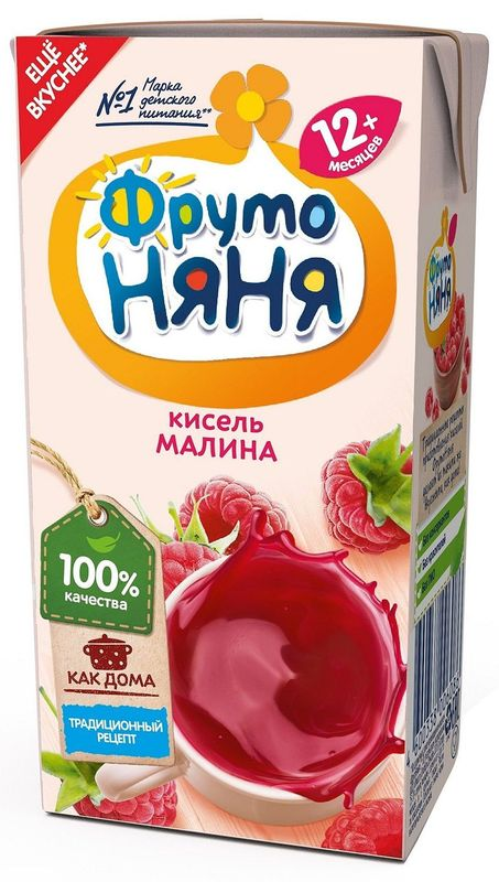 """Детский """"Кисель из малины"""" 200 мл """"ФрутоНяня"""""""