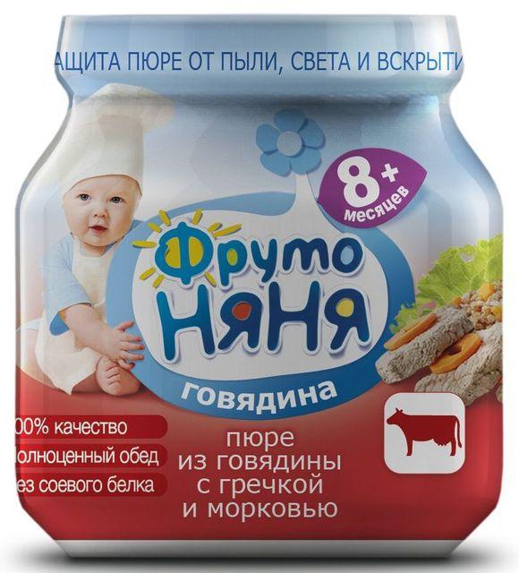 """Пюре мясо-растительное """"Говядина с гречкой и морковью"""" 100,0 """"ФрутоНяня"""""""