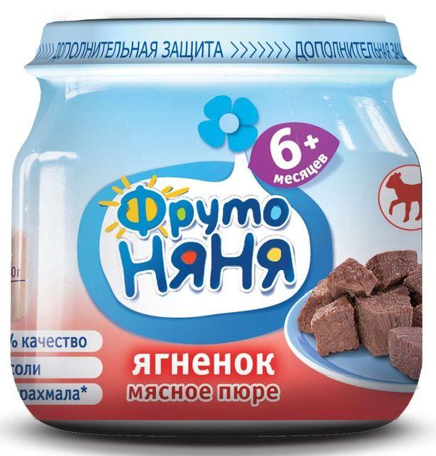 """Пюре мясное """"Ягненок (без соли)"""" 80,0 """"ФрутоНяня"""""""