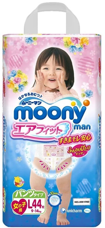 """Подгузники-трусики """"MOONY (9-14 кг) L"""" 44 штуки в упак., для девочек"""