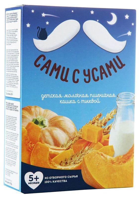 """""""Сами с усами"""" каша молочная пшеничная с тыквой 200,0"""