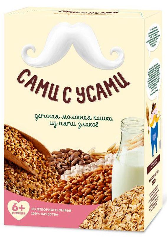 """""""Сами с усами"""" каша молочная из пяти злаков 200,0 (пшеница, рис, гречка, овес, рожь)"""