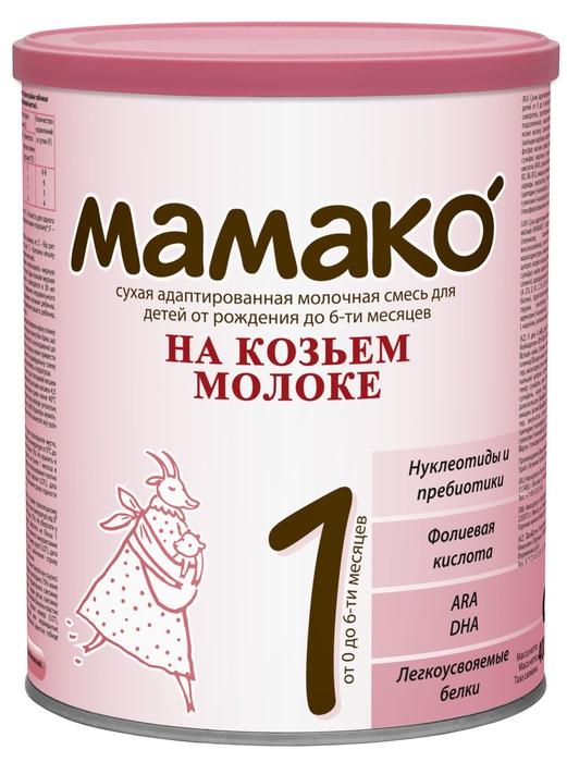 """Молочная смесь """"МАМАКО-1"""" (на основе козьего молока, с пребиотиками и нуклеотидами) 400,0"""