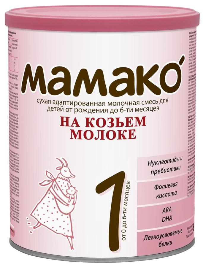 """Молочная смесь """"МАМАКО-1"""" (на основе козьего молока, с пребиотиками и нуклеотидами) 800,0"""
