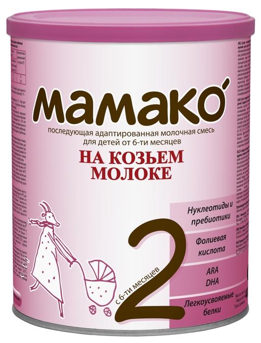 """Молочная смесь """"МАМАКО-2"""" (на основе козьего молока, с пребиотиками и нуклеотидами) 400,0"""
