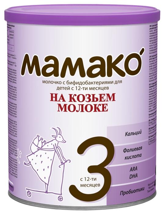 """Молочная смесь """"МАМАКО-3"""" (""""Детское молочко с бифидобактериями"""" на основе козьего молока, с пробиотиками) 400,0"""