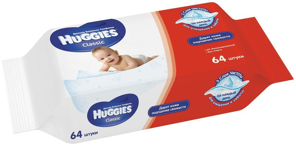 """Салфетки детские влажные """"Huggies Classic""""  64 штуки в упак."""