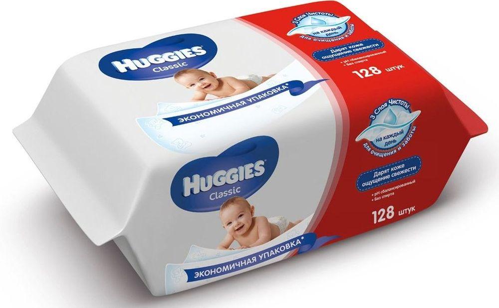 """Салфетки детские влажные """"Huggies Classic"""" 128 штук (2*64) в упак."""