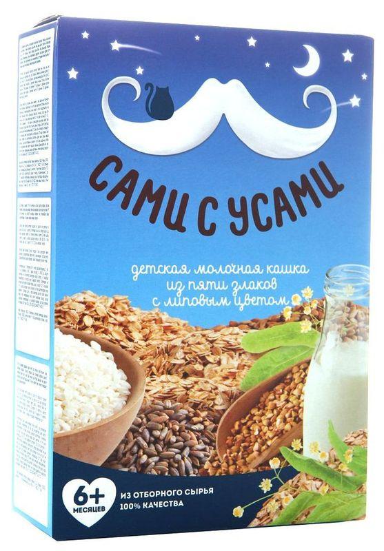"""""""Сами с усами"""" каша молочная из пяти злаков с липой 200,0 (пшеница, рис, гречка, овес, рожь с липовым экстрактом)"""