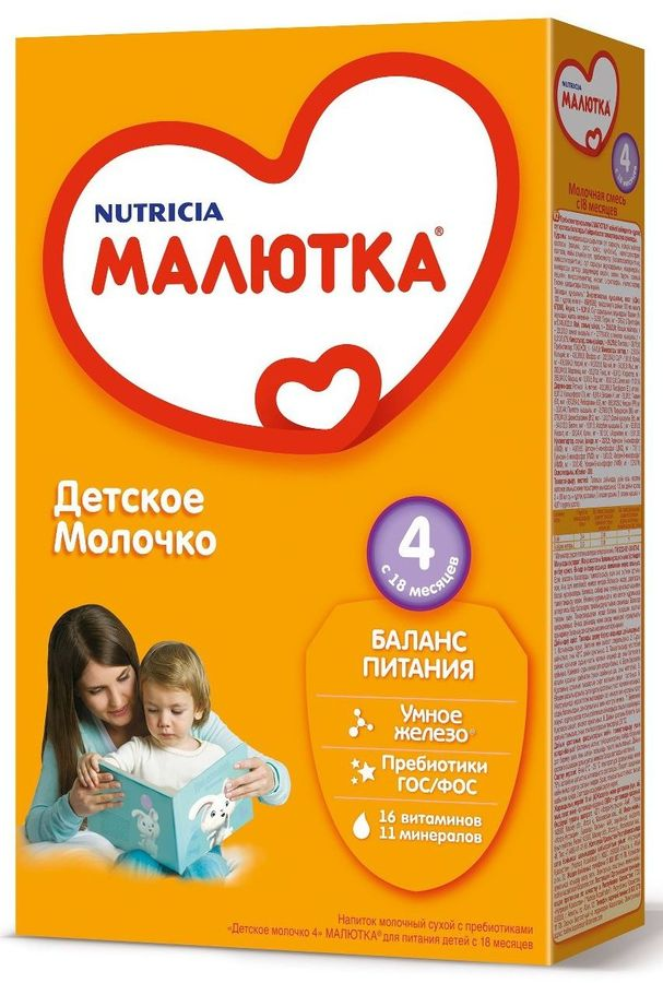 """Молочная смесь  """"Малютка-4 (с 18-ти месяцев)"""" 350,0 (с пищевыми волокнами и нуклеотидами, без сахара)"""