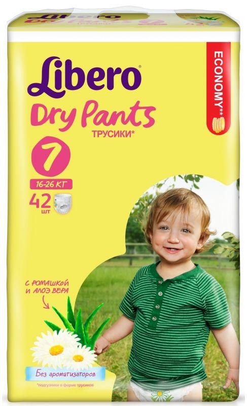 """Подгузники-трусики Либеро """"Libero Dry Pants №7 (16-26 кг)"""" 42 штуки в упак. (с экстрактом ромашки и алоэ)"""
