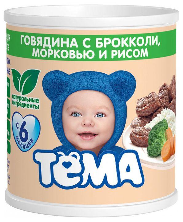 "МРК ""Говядина с брокколи, морковью и рисом"" 100,0 ""ТЕМА"""