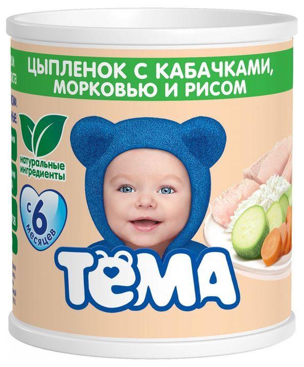"""МРК """"Цыпленок с кабачками, морковью и рисом"""" 100,0 """"ТЕМА"""""""