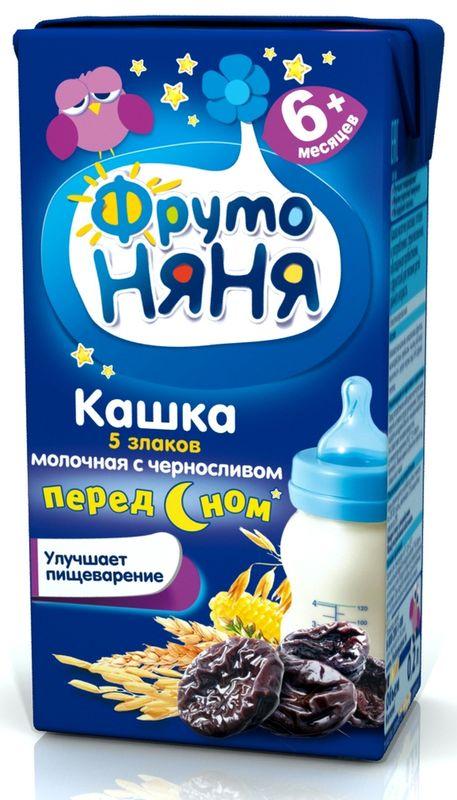 """""""Фрутоняня"""" каша жидкая молочная """"Кашка 5 злаков молочная с черносливом ПЕРЕД СНОМ"""" 200 мл (готовая к употреблению, с пребиотиками, без соли и сахара, с фруктозой)"""