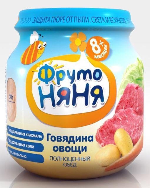 """Пюре мясо-растительное """"Говядина с овощами (без соли)"""" 100,0 """"ФрутоНяня"""""""