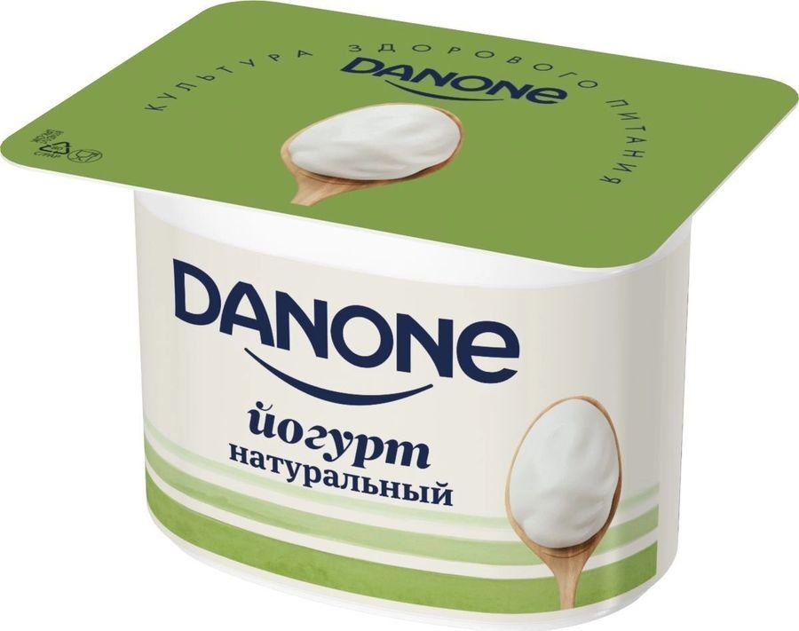 """Йогурт """"НАТУРАЛЬНЫЙ"""" (мдж-3,3%) 110,0 """"DANONE (ДАНОН)"""""""