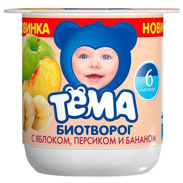 """Творог """"Биотворог с яблоком, персиком и бананом"""" (мдж-4,2%) 100,0 для питания детей раннего возраста """"Тема"""""""