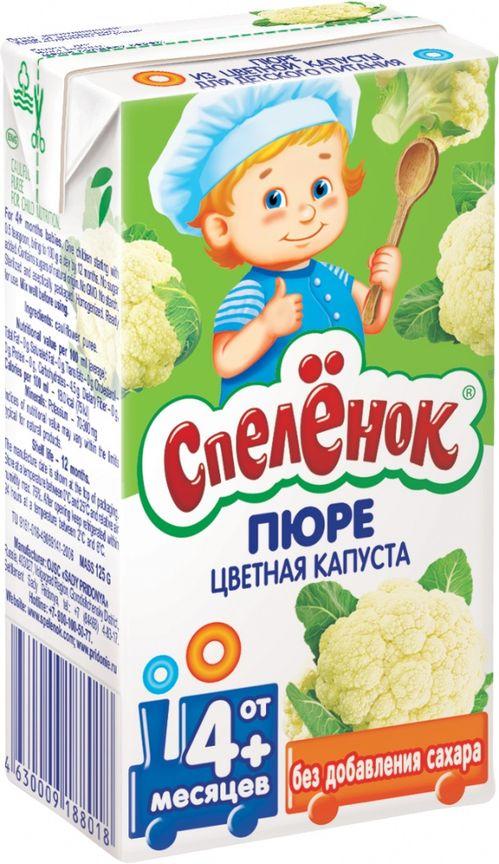 "Пюре ""Капуста цветная (без сахара, без соли)"" 125,0 ""Спеленок"""
