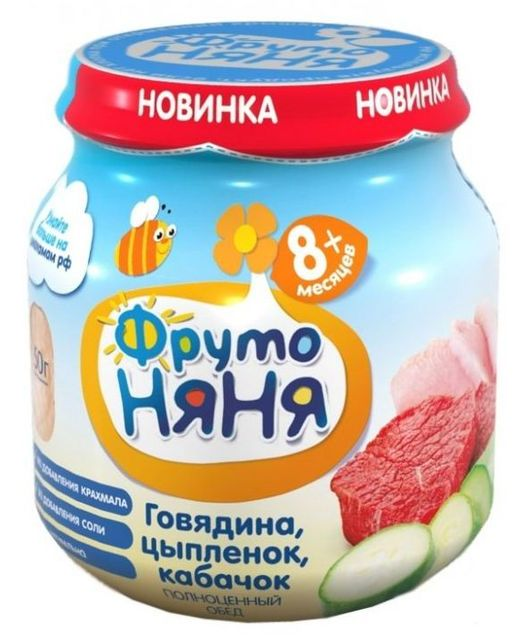 """Пюре мясо-растительное """"Говядина, цыпленок, кабачок"""" 100,0 """"ФрутоНяня"""""""