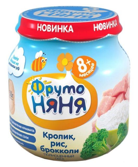 """Пюре мясо-растительное """"Кролик, рис, брокколи"""" 100,0 """"ФрутоНяня"""""""