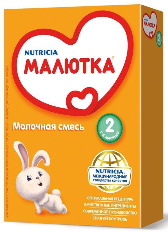 """Молочная смесь  """"Малютка-2 (с 6-ти месяцев)"""" 300,0 (с пищевыми волокнами и нуклеотидами, без сахара)"""