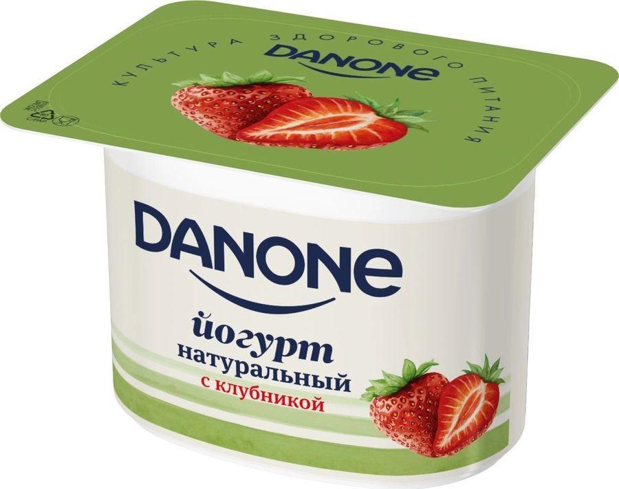 "Йогурт ""НАТУРАЛЬНЫЙ с клубникой"" (мдж-2,9%) 110,0 ""DANONE (ДАНОН)"""