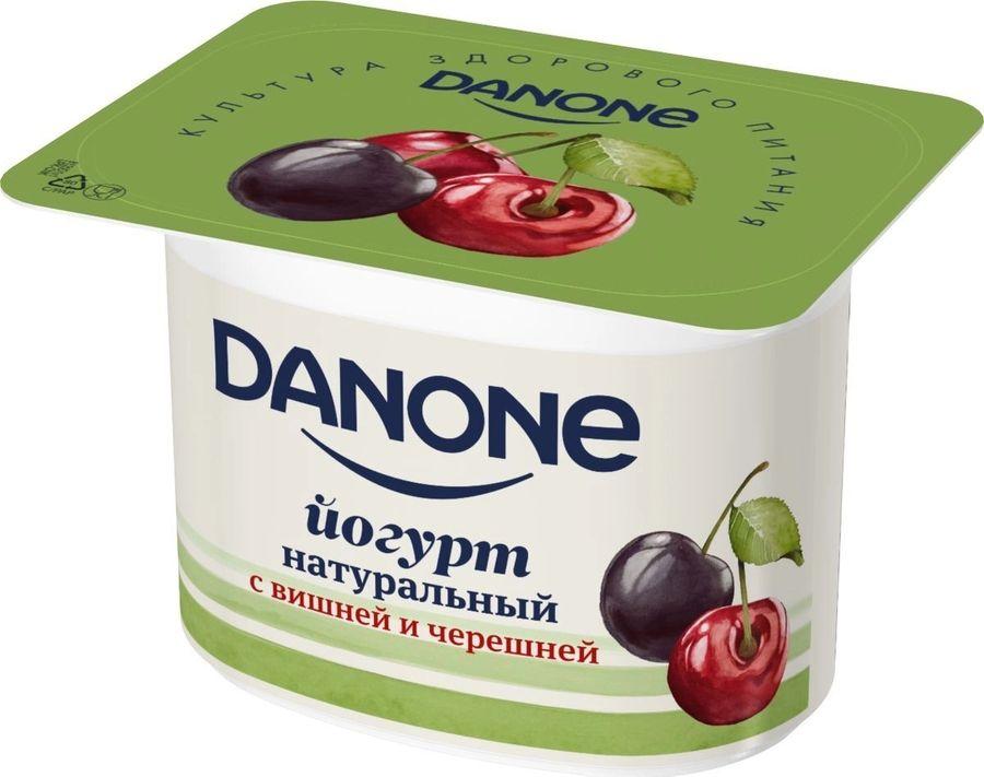 """Йогурт """"НАТУРАЛЬНЫЙ с лесными ягодами"""" (мдж-2,9%) 110,0 """"DANONE (ДАНОН)"""""""