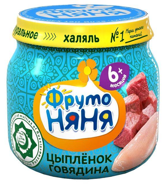 """Пюре мясное """"Цыпленок, говядина (без соли)"""" 80,0 """"ФрутоНяня"""""""