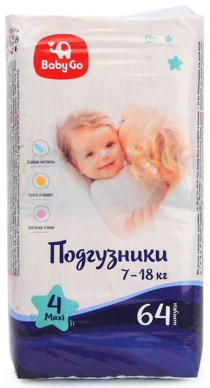"""Подгузники """"baby Go"""" №4 (7-18 кг) Maxi, 64 штуки в упак."""