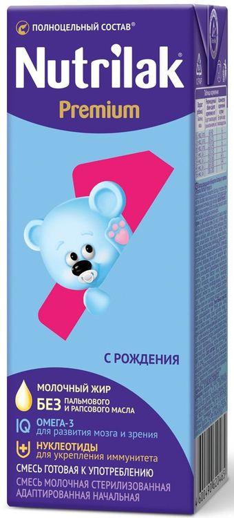 """Молочная смесь Нутрилак """"Nutrilak Premium 1 (0-6)"""" (жидкая, адаптированная, готовая к употреблению) 200 мл"""