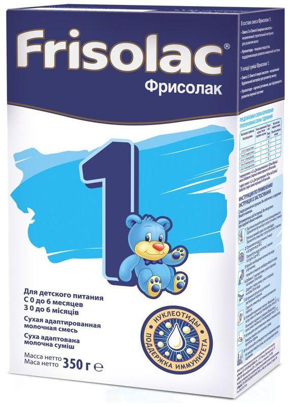 """Молочная смесь Фрисо """"Frisolac-1 (Фрисолак-1)"""" 350,0"""