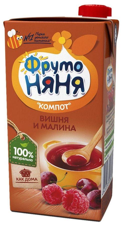 """Компот """"Вишня и малина"""" 500 мл """"ФрутоНяня"""""""