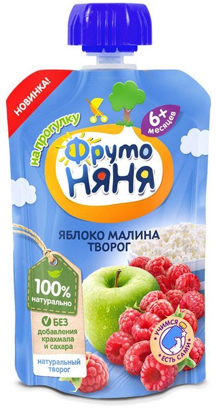 """Пюре """"Яблоко-Малина с творогом"""" 90,0 """"ФрутоНяня"""" (пауч-упаковка)"""