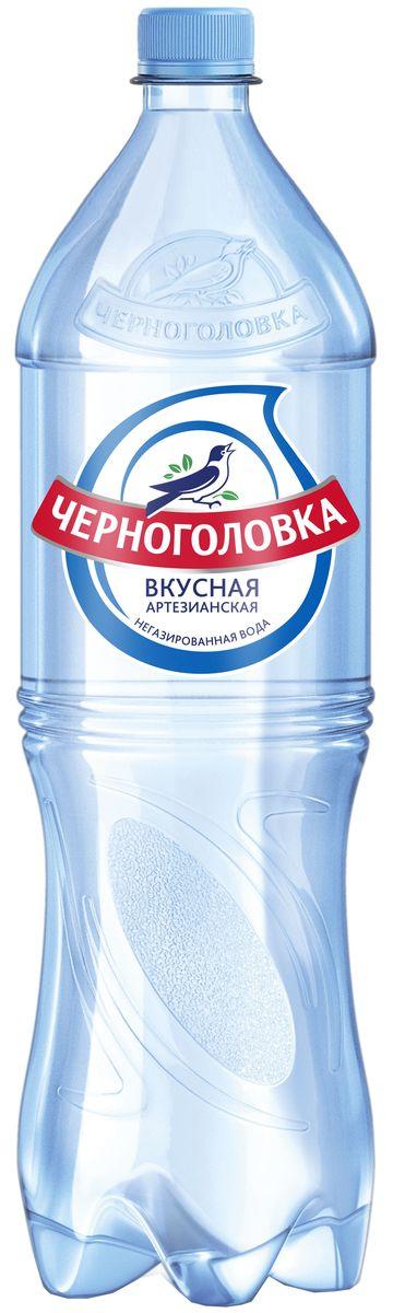 """Вода детская питьевая """"Черноголовка"""" 1,5 л"""