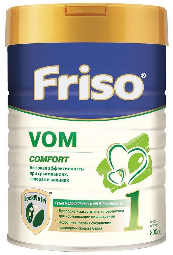 """Молочная смесь Фрисо """"Friso Vom 1 (Фрисовом 1)"""" 800,0"""