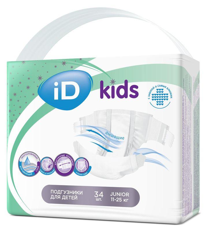 """Подгузники """"iD kids"""" №5 (11-25 кг) Junior, 34 штуки в упак."""